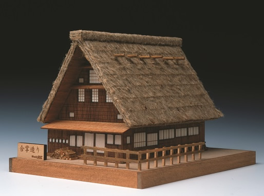 Quot Gasshou Style Houses Quot Mini House By Woody Joe